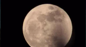 Supermoon May 5th 2012